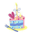 happy birthday cake celebration vector image