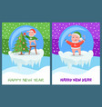 happy new year piglet decorating evergreen tree vector image vector image