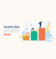 income class flat three vector image