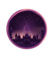 mosque in purple color sky night vector image vector image