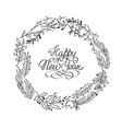 sketch christmas round wreath vector image vector image