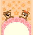 cartoon background card with bears vector image vector image