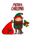 cute funny cartoon character christmas elf with vector image