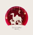 eid al adha 12 vector image vector image