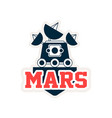 logo of mars exploration rover with satellites and vector image vector image