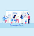 coworking center rental workspace any time vector image vector image