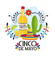 tequila with hat to traditional mexican event vector image