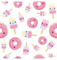 seamless pattern cute kawaii styled ice cream and vector image vector image