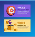 voucher set of two promotions vector image