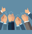 applause hands clapping applause gestures vector image vector image
