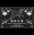 greeting card design template with chinese vector image vector image