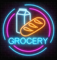 neon grocery store glowing sign on a brick wall vector image