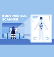 a medical scanner that makes 3d images of human vector image