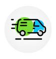 car icon delivery goods services a cargo vector image vector image