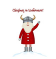 christmas card template smiling cartoon happy vector image