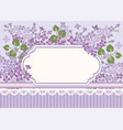 floral card template with lilac and empty frame vector image