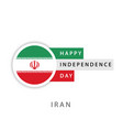 happy iran independence day template design vector image vector image