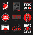 set vintage tokyo and japan t-shirt designs vector image vector image