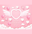 valentines day card paper cut style background vector image vector image
