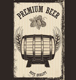 beer poster in retro style objects on grunge vector image vector image