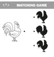 cartoon rooster find correct shadow vector image vector image