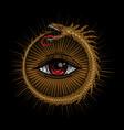 egyptian symbol uroboros vector image