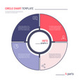 infographic circle chart template four vector image vector image