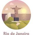 Travel destination Rio de Janeiro icon vector image