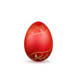easter egg 3d icon red egg isolated white vector image