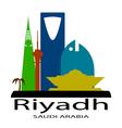 Riyadh Saudi Arabia skyline silhouette vector image vector image