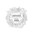 japaneese food vintage sketch vector image