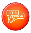 Bubble speeches with greetings inside icon vector image vector image
