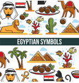 egyptian symbols promo poster with traditional vector image vector image