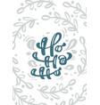 ho-ho-ho calligraphy lettering ho text vector image vector image