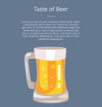 let s drink beer poster with text and mug of drink vector image