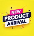 new product arrival sign modern business banner