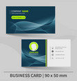 business card template with abstract wavy pattern vector image