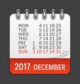 December 2017 calendar daily icon