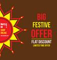 diwali sale banner design vector image vector image