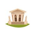 flat vecror icon of public city museum building vector image vector image