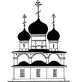 hand drawing church vector image