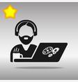 coder black icon button logo symbol vector image