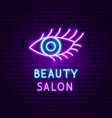 beauty salon neon label vector image