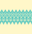 ikat geometric folklore pattern vector image vector image