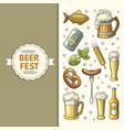 a set of oktoberfest icons vector image