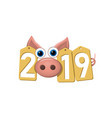 happy new year background pink pig gold sale vector image