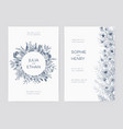 bundle elegant wedding party invitation vector image vector image