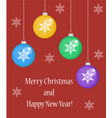 merry christmas greeting card or poster flyer vector image