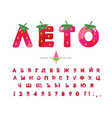 summer cyrillic strawberry font cartoon alphabet vector image vector image