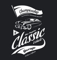 vintage vehicle logo vector image